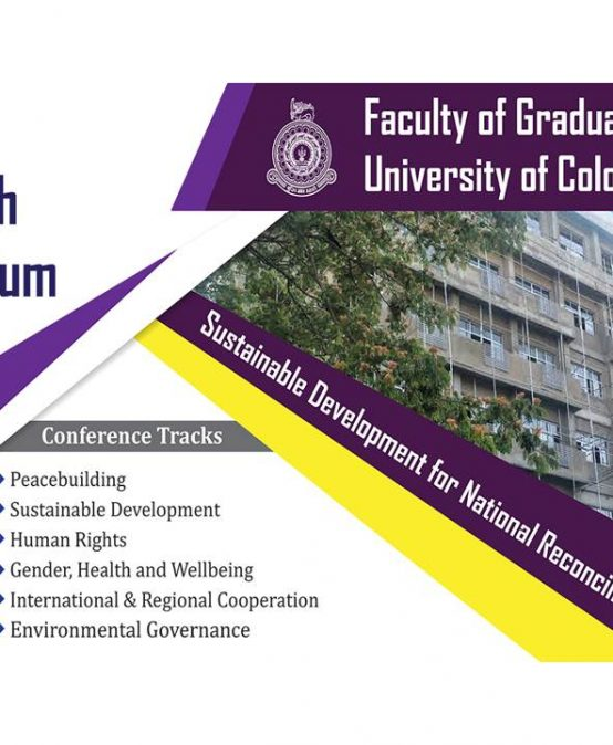 Annual Research Symposium 2016