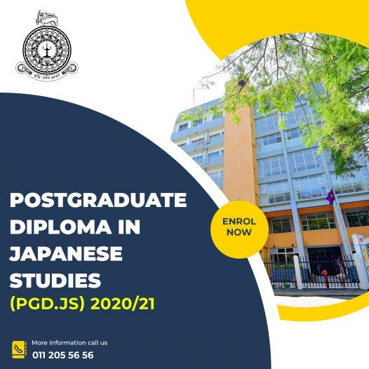 POSTGRADUATE DIPLOMA IN JAPANESE STUDIES (PgD.JS) 2020/21