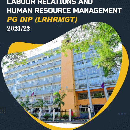 Protected: Postgraduate Diploma in Labour Relations and Human Resource Management – PG Dip (LRHRmgt) 2021/22
