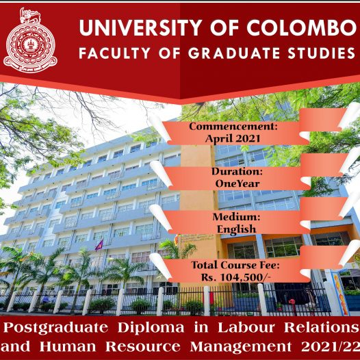 Postgraduate Diploma in Labour Relations and Human Resource Management 2021/22